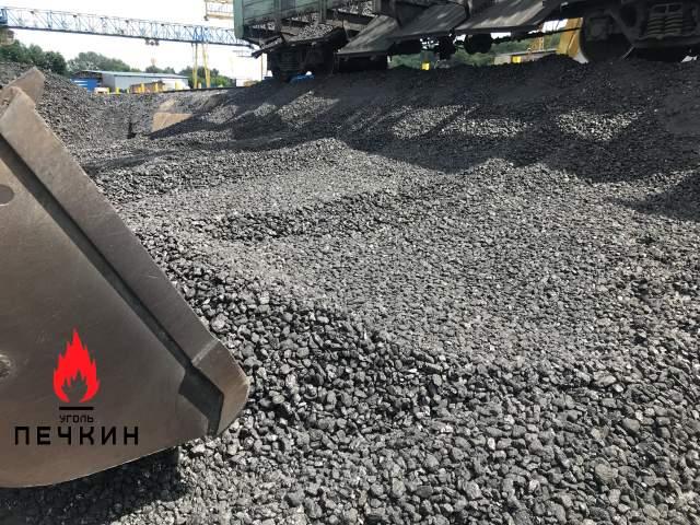купить уголь антрацит АО-Антрацит-Орех